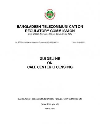 Call Centre Guidelines