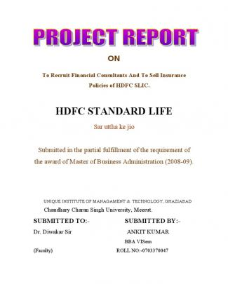 To Recruit Financial Consultants & To Sell Insurance Products In Hdfc Slic